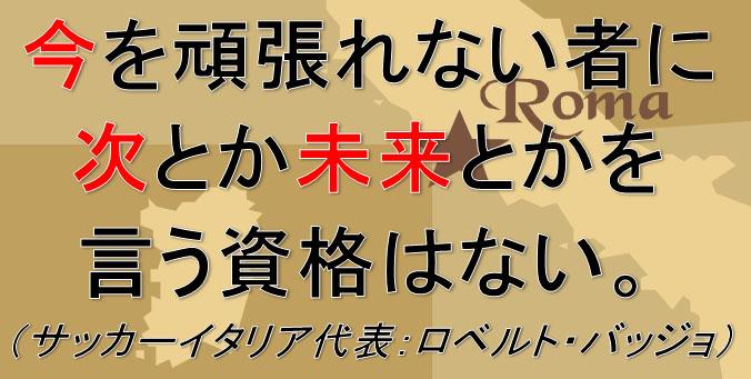 2013 - 別府鶴見丘高校受験専門 ... : 中学英語 受動態 : 中学